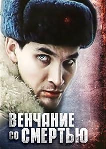 English movies torrent sites download Venchaniye so smertyu Ukraine [HDR]