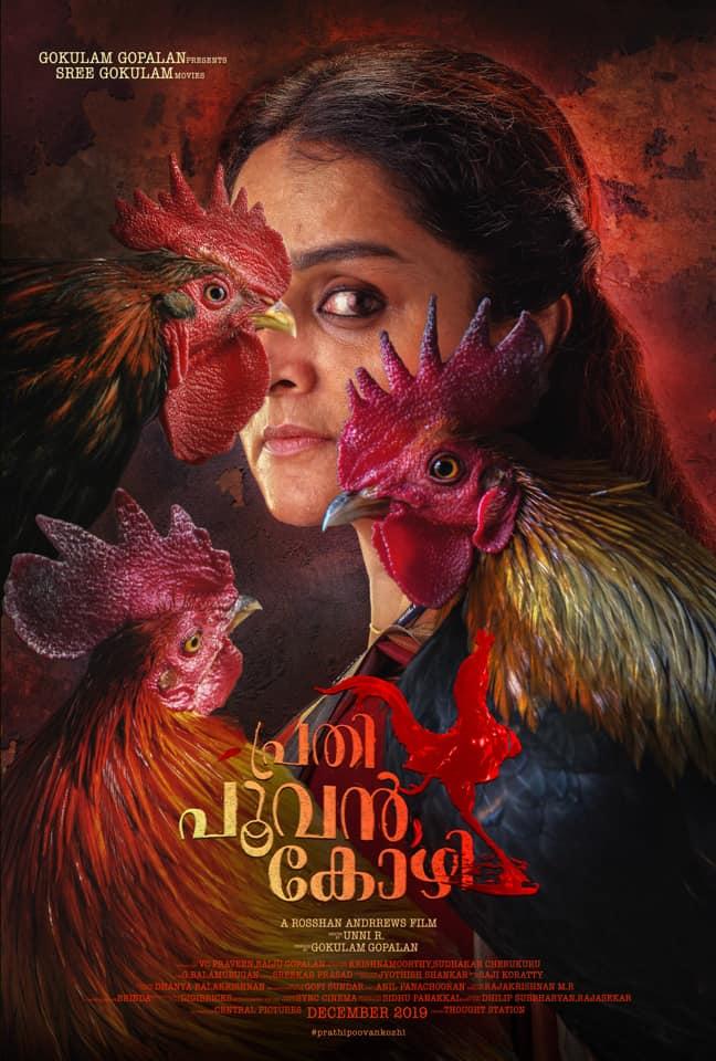 Prathi Poovankozhi 2019 Malayalam Full Movie 450MB HDRip