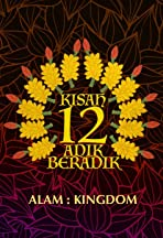 Alam: Kingdom