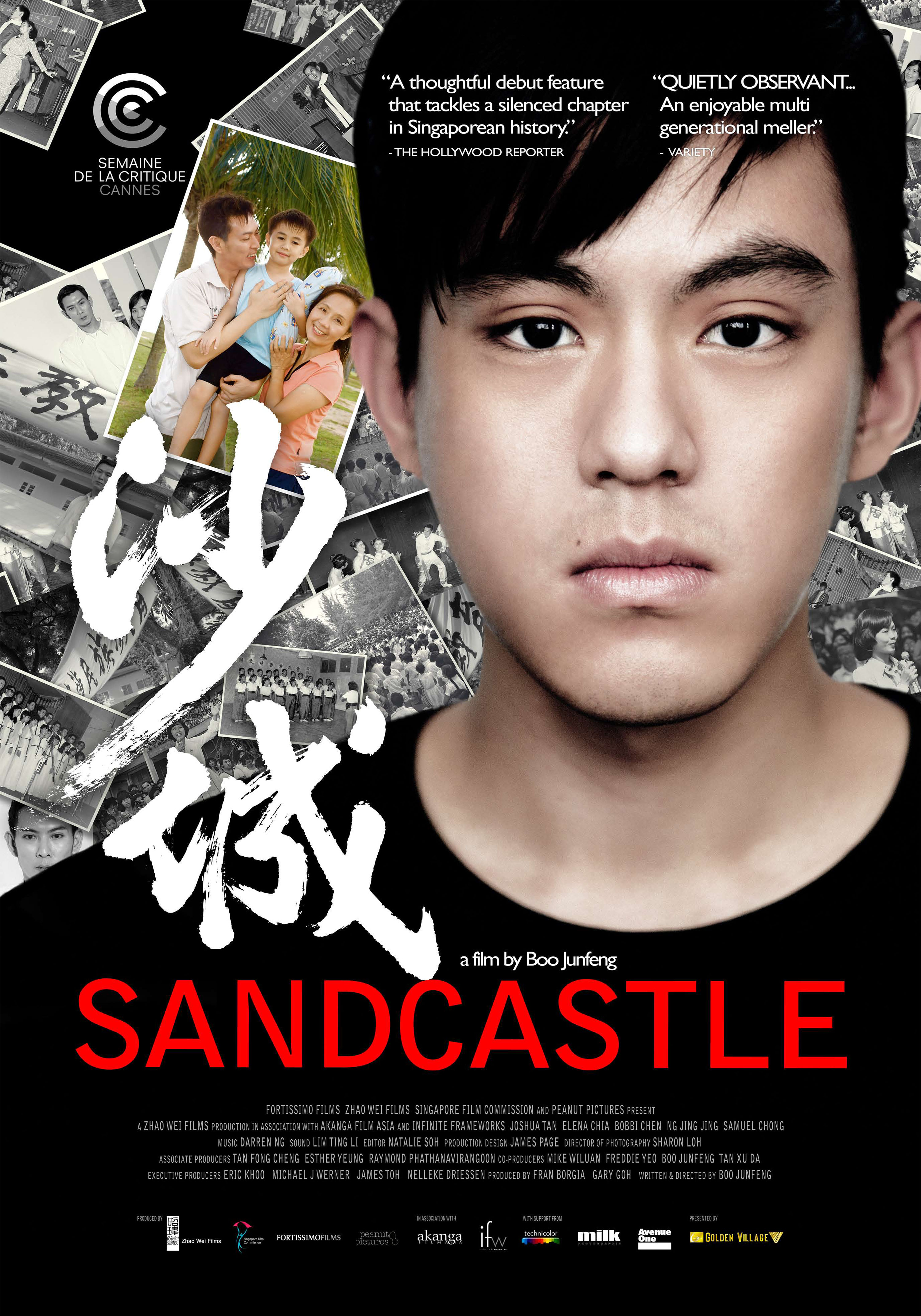 "Image result for ""sand castle"" singapore movie"