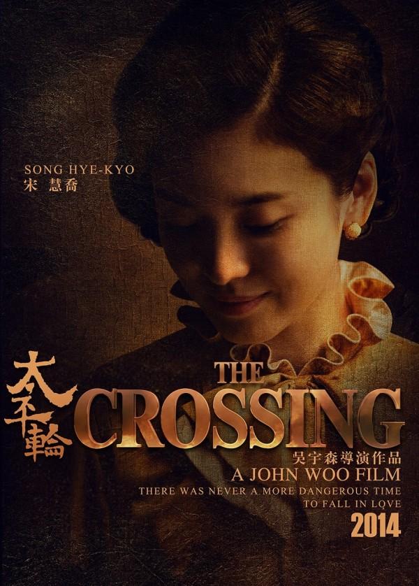 Song Hye Kyo dalam film The Crossing