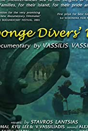 The Sponge Divers' Dance Poster