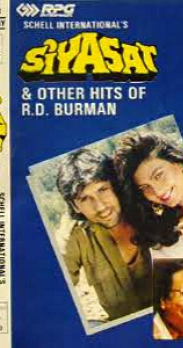 Begana full movie 1986 online dating