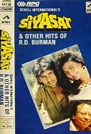 Siyasat (1992) - IMDb