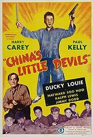 Harry Carey, Gloria Ann Chew, Chin Kuang Chow, Hayward Soo Hoo, Paul Kelly, and 'Ducky' Louie in China's Little Devils (1945)