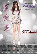 Xia aimei
