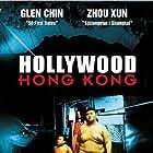 Heung Gong you ge He Li Huo (2001)