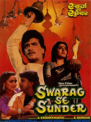 Swarag Se Sunder movie, song and  lyrics