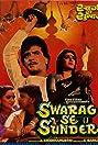 Swarag Se Sunder