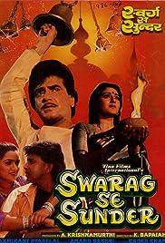 Swarag Se Sunder 1986 Hindi Movie JC WebRip 400mb 480p 1.4GB 720p 4GB 9GB 1080p