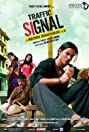 Traffic Signal (2007) Poster