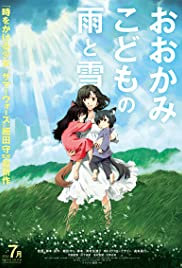 The Wolf Children Ame and Yuki 2012