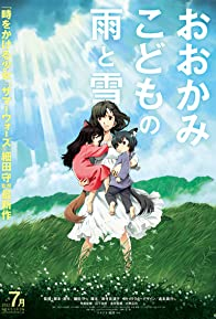 Primary photo for Wolf Children