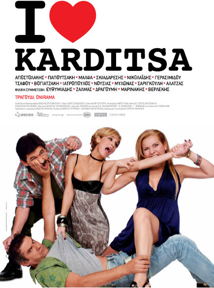 I Love Karditsa (2010) - IMDb