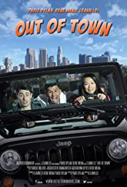 Out of Town Poster