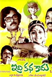 Download Idi Kathakaadu (1979) Movie