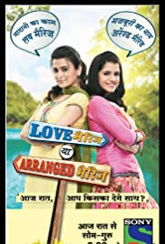 Love Marriage Ya Arranged Marriage Poster