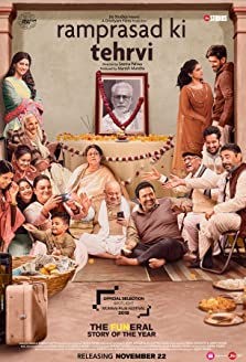 Ramprasad Ki Tehrvi (2019)