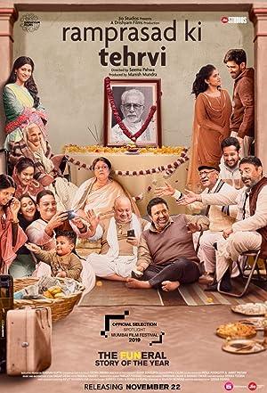 Ramprasad Ki Tehrvi movie, song and  lyrics