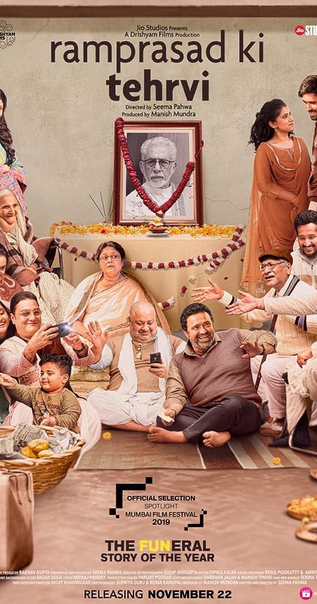 Free Download Ramprasad Ki Tehrvi Full Movie