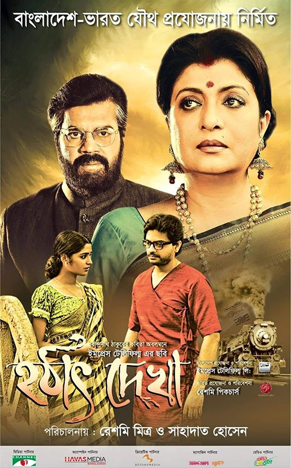 Hotath Dekha (2021) Bengali Movie 720p BluRay 1.2GB | 300MB ESubs MKV