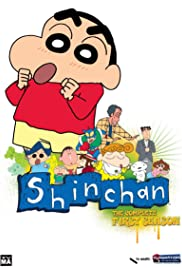 Shin Chan Poster - TV Show Forum, Cast, Reviews