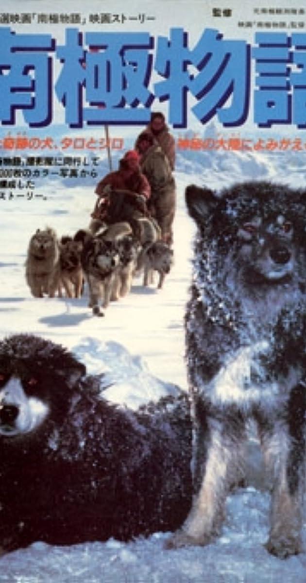87322cc7919f Nankyoku monogatari (1983) - Nankyoku monogatari (1983) - User ...