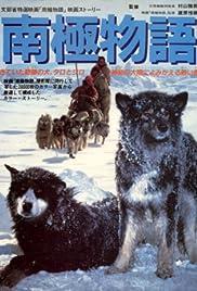 Nankyoku monogatari(1983) Poster - Movie Forum, Cast, Reviews