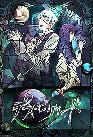 Death Billiards Poster