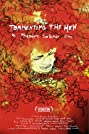 Tormenting the Hen (2017) Poster