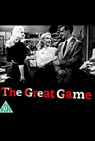 Diana Dors in The Great Game (1953)