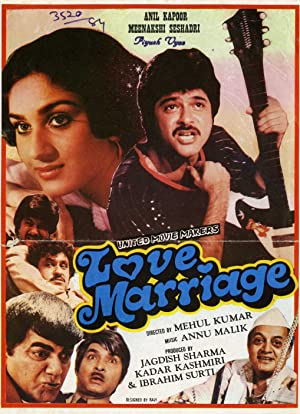 Love Marriage movie, song and  lyrics
