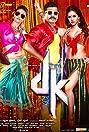 Dk (2015) Poster
