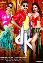 Dk (2015) Hindi Dubbed