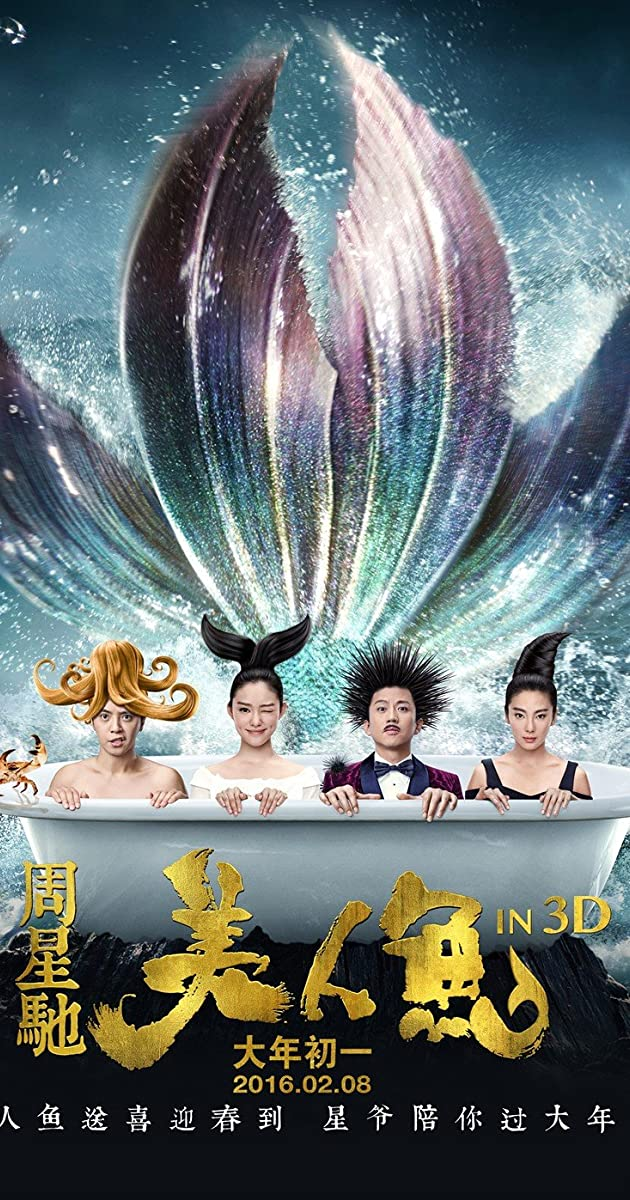 Subtitle of The Mermaid