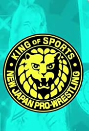 New Japan Pro Wrestling Poster
