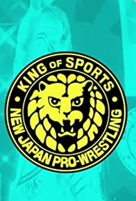 Primary photo for New Japan Pro Wrestling