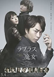 Laplace's Witch (2018) Subtitle Indonesia Bluray 480p & 720p