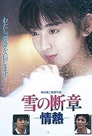 Yuki no dansho - jonetsu Poster