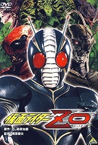 Primary photo for Kamen Rider ZO