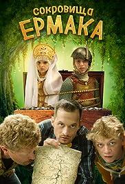 Sokrovishcha Ermaka Poster