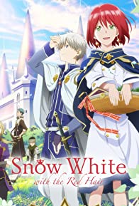 Primary photo for Snow White with the Red Hair