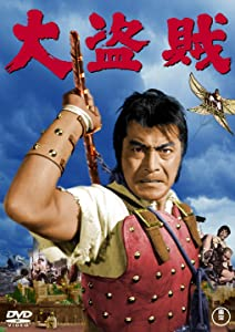 The Lost World of Sinbad movie download in mp4