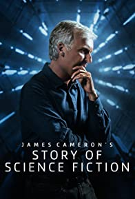 Primary photo for James Cameron's Story of Science Fiction
