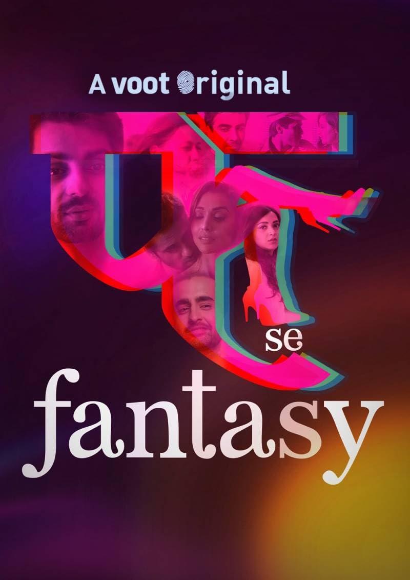Fuh se Fantasy (2019) Season 1 Voot Originals