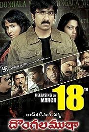 Dongala Mutha Poster