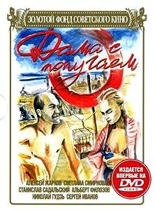 Movie trailer download mpg Dama s popugaem by [XviD]