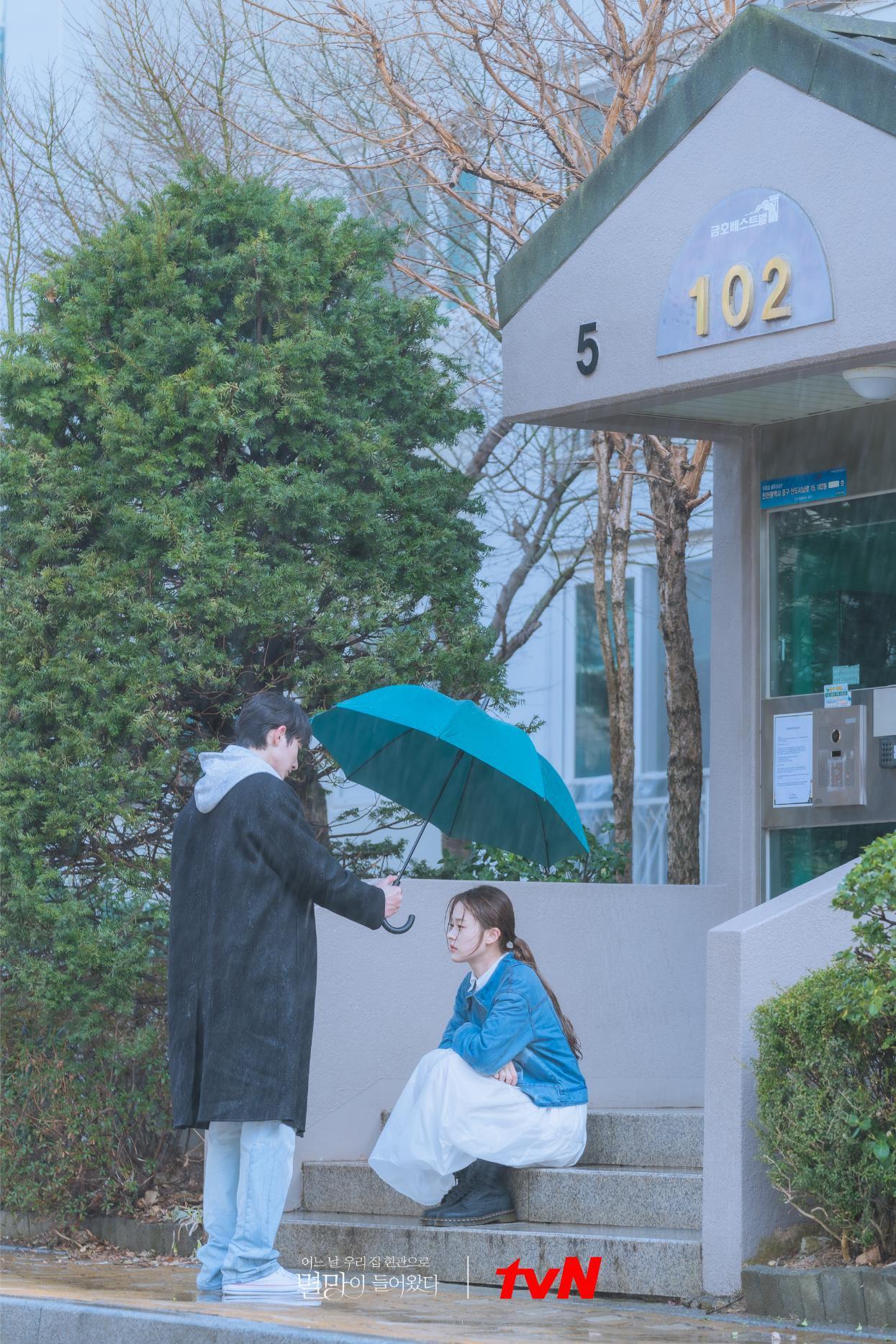 Lee Soo-hyuk and Do-Hyun Shin in Doom at Your Service (2021)