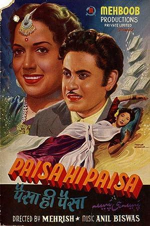 Paisa Hi Paisa movie, song and  lyrics