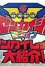 Kikai Sentai Zenkaiger Spin-Off: Zenkai Red Great Introduction